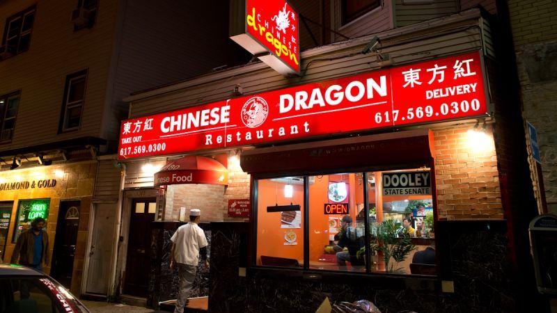 Por qu los chinos escogen nombres tan parecidos para sus restaurantes pelando el ojo - Restaurante chino jardin feliz ...